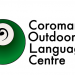 Coromandel Outdoor Language Centre キャンペーン情報